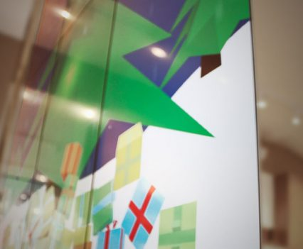 Labottega Kinect Wall